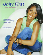 uf2008marchcover